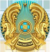 Отдел предпринимательства Кызылжарского района